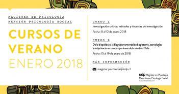 """Los """"Cursos de Verano 2018"""" se dictarán entre el 8 y 19 de enero."""